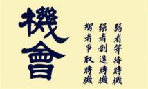 金析妍:炒黄金害怕失去交易机会,时刻盯盘却发现还是没赚钱?这是为什么?