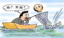 金析妍:黄金投资总是看对却不敢做!教你如何把握转瞬即逝的反弹时机?