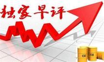 成子西:10.24今日黄金价格走势分析,先多后空尽在掌控中