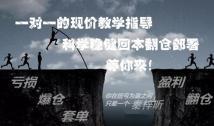 秦梓昕:解读黄金投资赚钱如何实现长久?你炒黄金亏损的原因在哪?